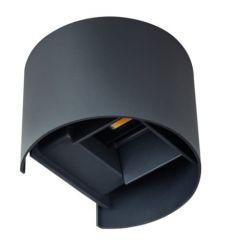 LED Buitenlamp Reka - Muurlamp - Rond - 7 Watt - 4000K - Tweezijdig - IP54 - Grafietzwart | MP230029Z Kanlux  301-400 Lm